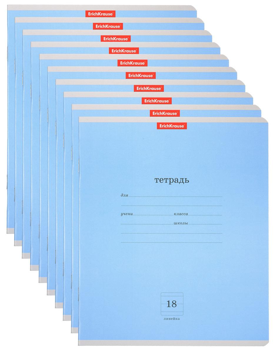 Набор тетрадей Полиграфика Классика в линейку 18 л. голубой, 10 шт.35197