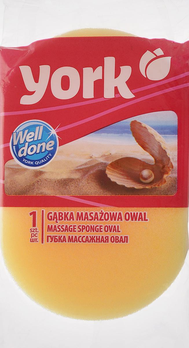 Губка для тела York, массажная, цвет: белый, желтый, 14,5 х 9,5 х 4,5 см1101/011010_белый, желтыйГубка для тела York изготовлена из мягкого экологически чистого полимера. Пористая структура губки создает воздушную пену даже при небольшом количестве геля для душа. Эффективно очищает и массирует кожу, улучшая кровообращение и повышая тонус.