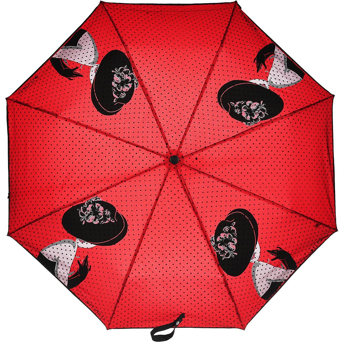 Зонт женский Flioraj, автомат, 3 сложения, цвет: красный. 22006 FJ22006 FJСтильный, элегантный зонт для женщин не позволит затеряться вам в толпе. Образ яркой незнакомки долго еще будет преследовать встречных мужчин. Специально разработанная эргономичная ручка позволит удобно держать зонт при любых порывах ветра. Уникальный каркас из анодированной стали, карбоновые спицы помогут выдержать натиск ураганного ветра. Улучшенный механизм зонта, максимально комфортная ручка держателя, увеличенный в длину стержень, тефлоновая пропитка материала купола - совершенство конструкции с изысканностью изделия на фоне конкурентоспособной цены.