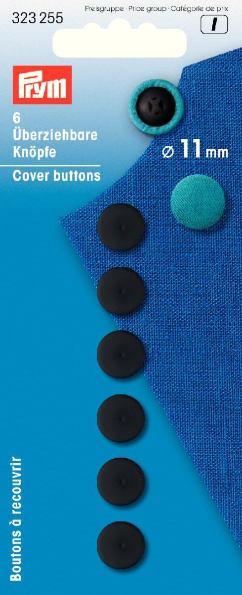 Пуговицы для обтягивания тканью Prym, размер 11 мм, пластик, 6 шт323255
