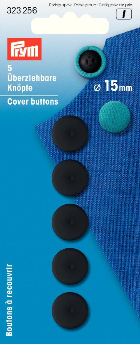Пуговицы для обтягивания тканью Prym, размер 15 мм, пластик, 5 шт323256