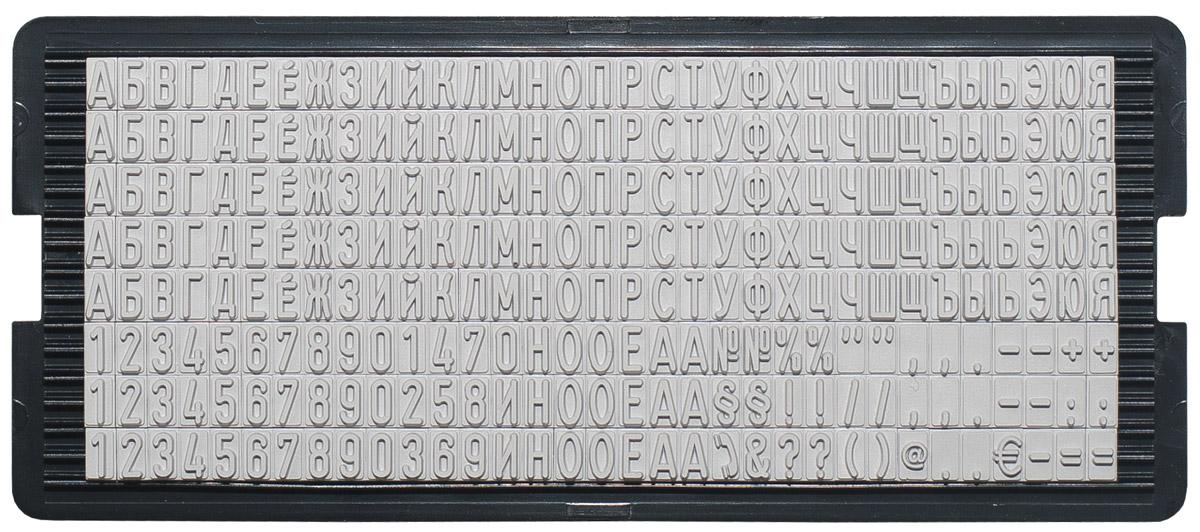 Trodat Касса русских букв и цифр 4 мм6004Кассы из высококачественной резины, оптимальным набором цифр, знаков и сокращений. Используются в самонаборных печатях и штампах TRODAT. Крепление на двух ножках. Высота шрифта - 4 мм, кол-во знаков - 264, язык - русский