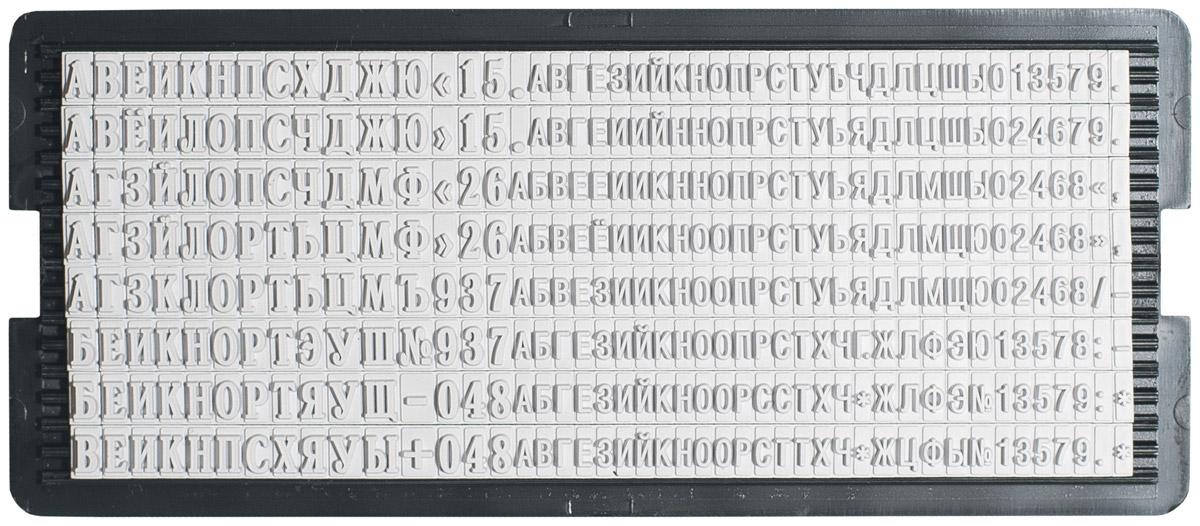 Trodat Касса русских букв и цифр 3-4 мм6005Кассы из высококачественной резины, оптимальным набором цифр, знаков и сокращений. Используются в самонаборных печатях и штампах TRODAT. Крепление на двух ножках. Высота шрифта - 2,2 мм и 3,1 мм, кол-во знаков - 360, язык - русский