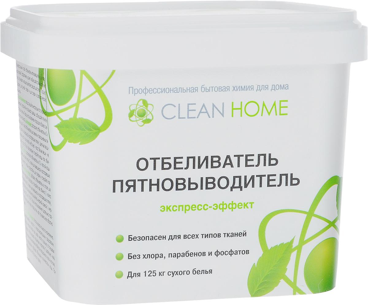 Отбеливатель-пятновыводитель Clean Home Экспресс-эффект, 1 кг452Экологически чистый сухой отбеливатель Clean Home Экспресс-эффект универсален для всех типов тканей, эффективно удаляет самые сложные и застарелые пятна от чая, вина, кофе, зелени, фруктов, соков, крови, сажи, чернил и других красителей благодаря особой усиленной формуле с активным кислородом. Совместим с любым средством для стирки, усиливает моющее действие любого стирального порошка. Продукт подходит для ручной стирки и для стирки в автоматических машинах. Можно использовать при низких температурах, не требует кипячения. Сухая формула позволяет более экономично расходовать отбеливатель. Одной банки хватает на 125 килограмм сухого белья. Не содержит хлора, парабенов и фосфатов. Товар сертифицирован.