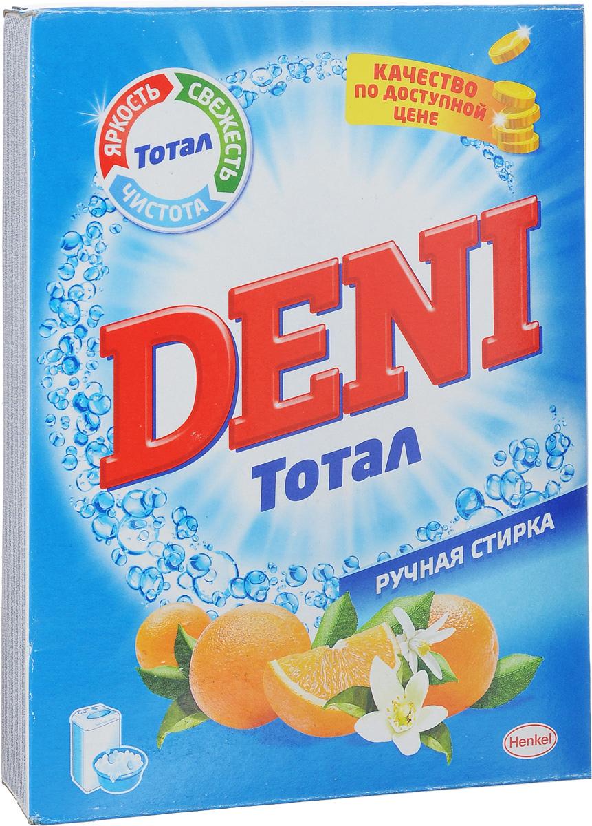 Порошок стиральный Deni Total 3в1, ручная стирка, с ароматом апельсина, 400 г935195_апельсинСтиральный порошок Deni Total 3в1 обеспечивает комплексный подход к удалению различного рода загрязнений, эффективно заботясь о чистоте ваших вещей. Придает белью приятный и бодрящий аромат. Подходит для стирки изделий из хлопчатобумажных, льняных, синтетических тканей и для смешанных волокон в стиральных машинах активаторного типа и ручной стирки в воде любой жесткости. Товар сертифицирован.