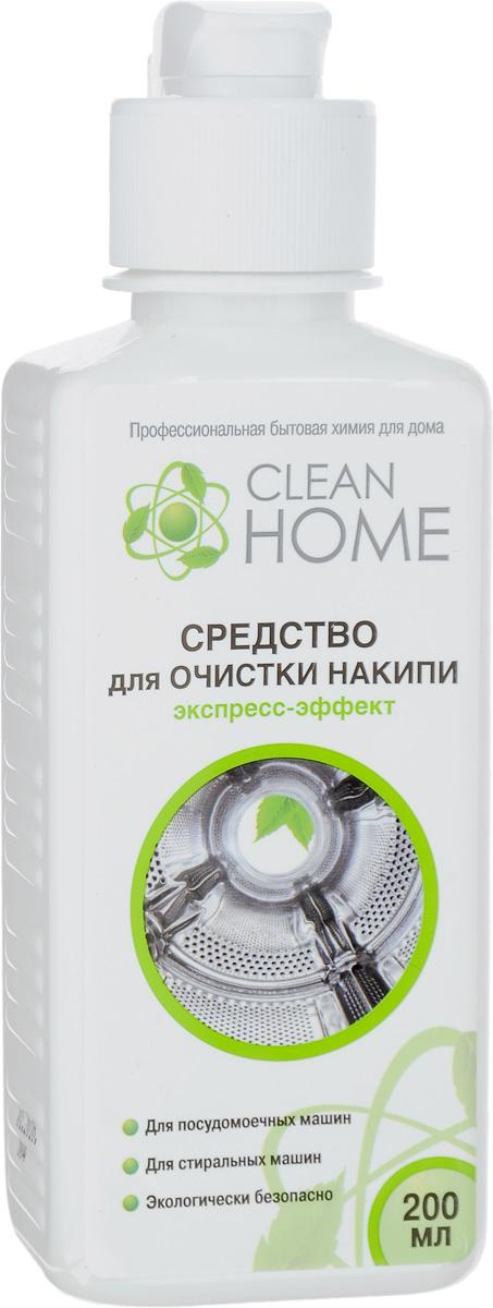 Средство для очистки накипи Clean Home Экспресс-эффект, 200 мл443Эффективный очиститель накипи Clean Home Экспресс- эффект, созданный на основе безопасных для человека веществ, быстро удаляет известковый налет и минеральные отложения с внутренней поверхности посудомоечных и стиральных машин. Очищает форсунки разбрызгивателей и сливные шланги, избавляет от неприятных запахов. Средство поможет продлить срок службы приборов и придать их внутренним поверхностям опрятный вид. Товар сертифицирован.