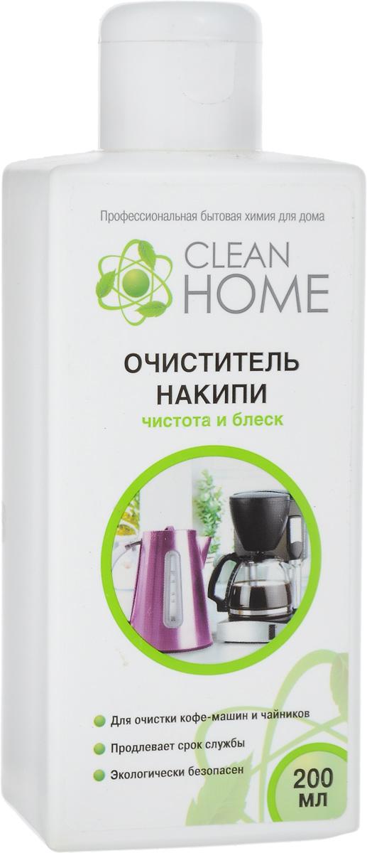 Очиститель накипи Clean Home Чистота и блеск, 200 мл444Очиститель от накипи Clean Home Чистота и блеск эффективно удаляет накипь и известковые отложения на нагревательных элементах чайников и кофе-машин. Защищает, продлевает и улучшает их работу. Не токсичен. Товар сертифицирован.