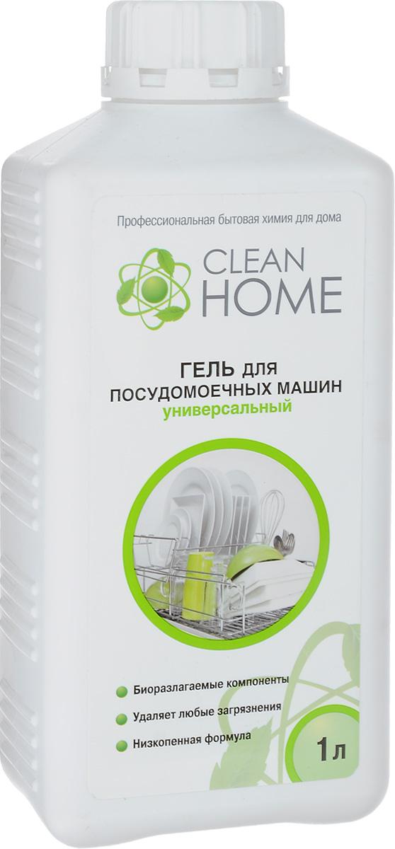Гель для посудомоечных машин Clean Home, универсальный, 1 л408Гель Clean Home специально предназначен для мытья посуды в посудомоечной машине. Эффективное профессиональное моющее средство прекрасно удаляет жировые, белковые и комбинированные загрязнения с поверхности посуды и приборов. Работает в большом диапазоне температур. Благодаря быстрому растворению можно использовать при низкотемпературных и коротких программах. Гель безопасен для окружающей среды, прекрасно смывается и не остается на посуде. Средство гипоаллергенно, не содержит ароматизаторов, безопасно для детей и людей, склонных к аллергии. Чистой становится не только посуда, машина также очищается от налета и грязи в процессе мытья. Товар сертифицирован.