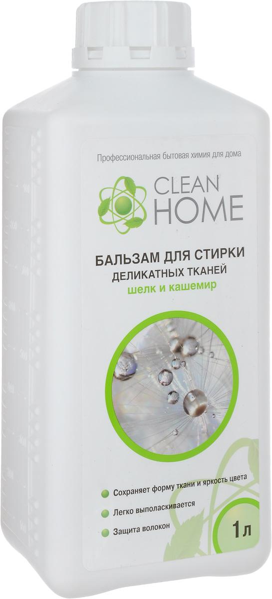 Бальзам для стирки деликатных тканей Clean Home Шелк и кашемир, 1 л447Бальзам Clean Home Шелк и кашемир предназначен для стирки деликатных тканей. Подходит для изделий из шерсти (в том числе детских), шелка, кашемира, шифона, кружева и других натуральных и синтетических тканей. Способствует смягчению и уменьшению износа тканей. Продлевает срок службы вещей, сохраняя их форму. Подходит как для ручной стирки, так и для стиральных машин любого типа. Товар сертифицирован.