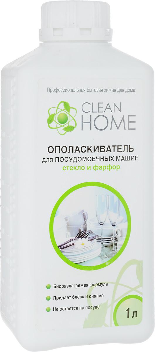 """Ополаскиватель для посудомоечных машин """"Clean Home"""", 1 л"""