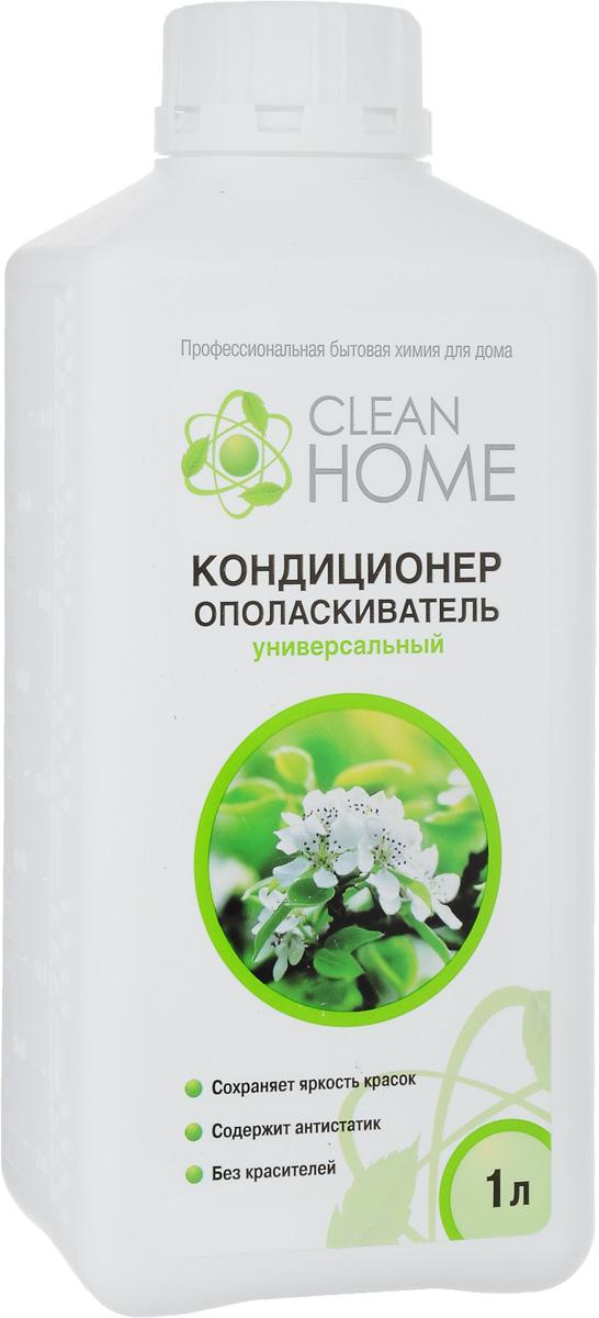 Кондиционер-ополаскиватель для белья Clean Home