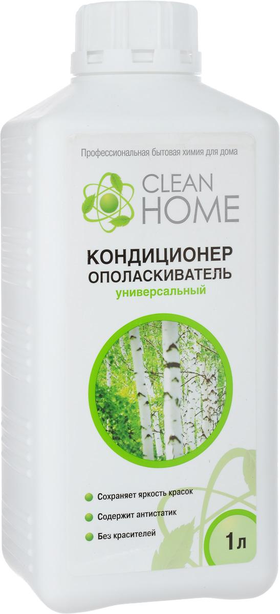 """�����������-�������������� ��� ����� Clean Home """"������� ���"""", �������������, 1 �"""