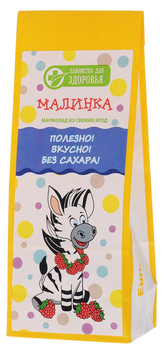 Лакомства для здоровья Малинка мармелад желейный, 55 г