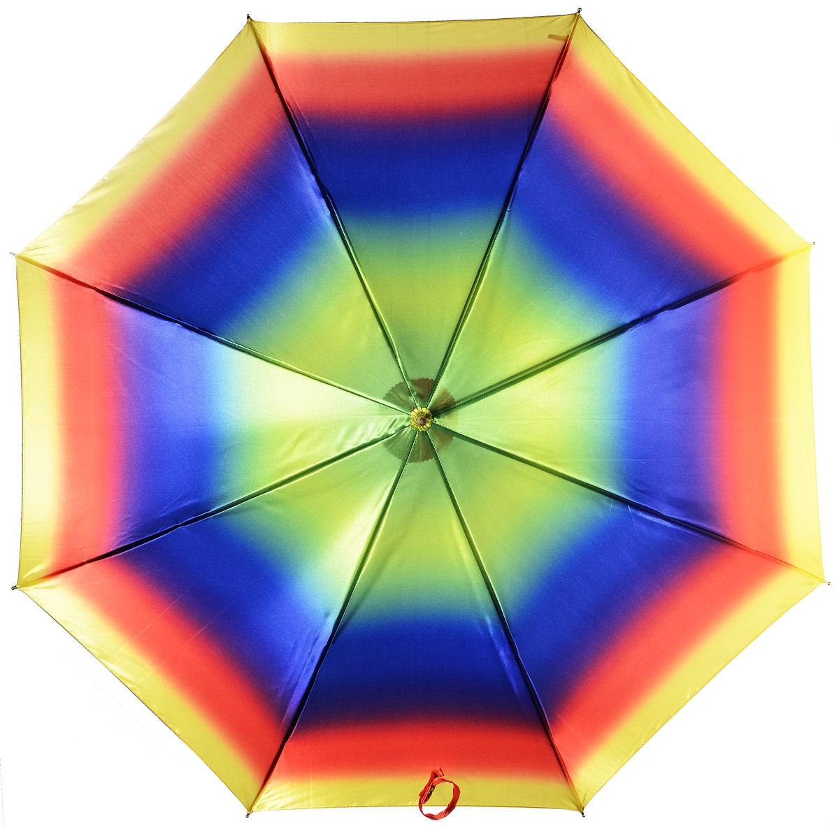 Зонт женский Henry Backer, цвет: мультиколор. U11201 RainbowU11201 RainbowЖенский зонт-трость «Радуга» с сатиновым куполом, мультиколор, автомат. Удобная ручка красивая, полупрозрачная. Большой купол отлично защищает от дождя. Каркас ветроустойчивый, выполнен из стали и фибергласса.