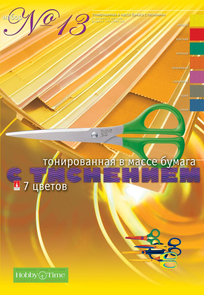 Альт Набор цветной тонированной бумаги с тиснением 7 листов11-407-197Рельефная фактура листов создает необычный визуальный эффект, придает изделиям глубину, объемность, привлекательность. Листы формата А4 представлены в семи ярких цветах. Тонированная цветная бумага с тиснением идеально подходит для оформительских, декоративных работ, прикладного творчества и хобби.