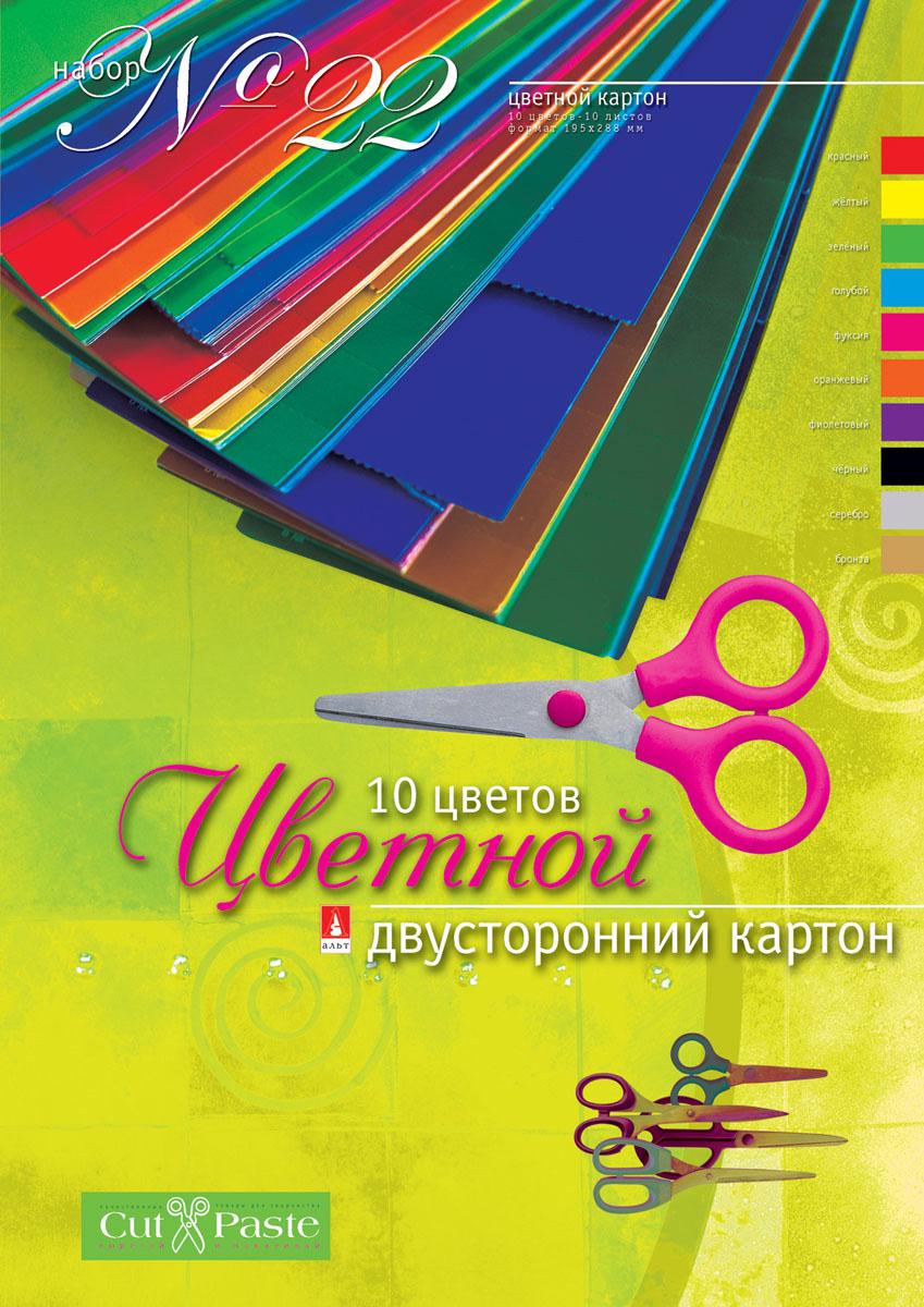 Альт Набор цветного картона Двухсторонний 10 листов11-410-127Набор цветного поделочного картона Альт позволит вашему ребенку создавать всевозможные аппликации и поделки. Набор содержит 10 листов цветного картона 10 ярких цветов. Создание поделок из бумаги и картона поможет ребенку в развитии творческих способностей, кроме того, это увлекательный досуг. Наборы цветного картона от компании Альт - это высокое качество, стильные варианты оформления, оригинальные решения в дизайне. В набор входят 10 листов картона формата А4.