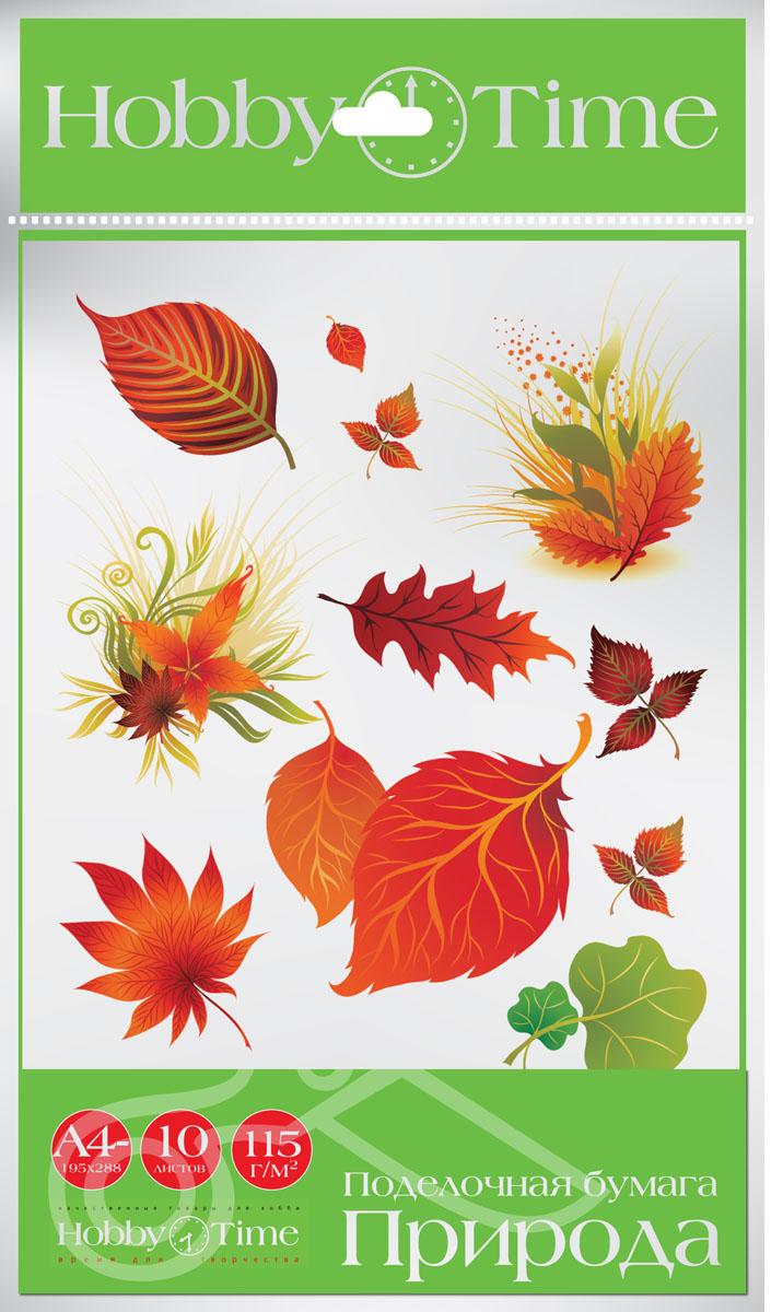 Альт Набор цветной бумаги Природа 10 листов11-410-150Набор цветной бумаги Альт Природа - 10 видов листов формата А4, выполненных в насыщенной цветовой гамме и выдержанных в природной тематике. Яркие красочные картинки напоминают о солнечном лете и создают хорошее настроение.