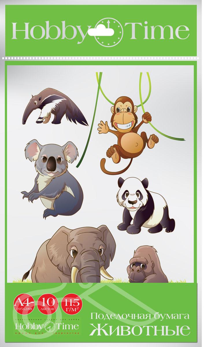 Альт Набор цветной бумаги Животные 10 листов11-410-155В наборе цветной бумаги Альт Животные вы найдете 10 листов бумаги формата А4 десяти видов с изображением мультяшных животных, рыбок. Полноцветная печать, безупречное качество превращают бумагу в идеальный материал для ярких аппликаций. Вырезая и наклеивая яркие картинки, малыши в игровой форме смогут познакомиться с миром живой природы.