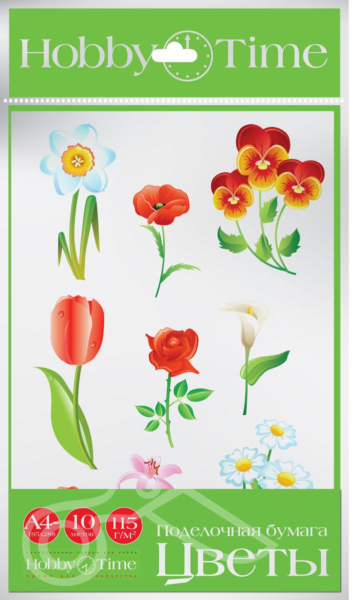 Альт Набор цветной бумаги Цветы 10 листов11-410-156Набор цветной бумаги Альт Цветы - это 10 листов качественной бумаги формата А4 с цветочными мотивами. Все фигурки цветов легко вырезать и наклеивать на различные виды картонной основы. Плотность 115 г/м2 не позволяет бумаге деформироваться при использовании клея.