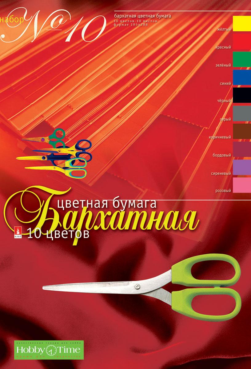 Альт Набор бархатной цветной бумаги 10 листов11-410-51В этом наборе цветная бархатная бумага следующих цветов: желтый, красный, зеленый, синий, черный, серый, коричневый, бордовый, сиреневый, розовый. На внутренней стороне обложки набора приводятся инструкции, рисунки и фотографии по изготовлению собачки, качающей головой, скотч терьера.