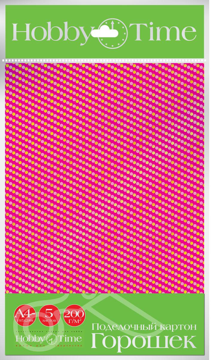 Альт Набор цветного картона Горошек 5 листов11-410-72Набор цветного картона Альт позволит вашему ребенку создавать всевозможные аппликации и поделки. Набор содержит 5 листов цветного картона в горошек. Создание поделок из бумаги и картона поможет ребенку в развитии творческих способностей, кроме того, это увлекательный досуг. В набор входят 5 листов картона формата А4.