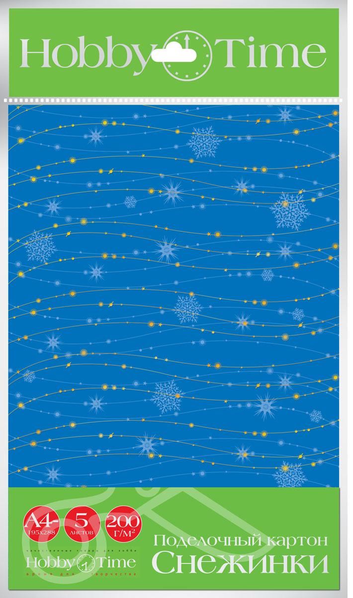 Альт Набор цветного картона Снежинки 5 листов11-410-75Набор цветного поделочного картона Альт позволит вашему ребенку создавать всевозможные аппликации и поделки. Набор содержит 5 листов цветного картона с рисунками в виде снежинок. Создание поделок из бумаги и картона поможет ребенку в развитии творческих способностей, кроме того, это увлекательный досуг. Наборы цветного картона от компании Альт - это высокое качество, стильные варианты оформления, оригинальные решения в дизайне. В набор входят 5 листов картона формата А4.