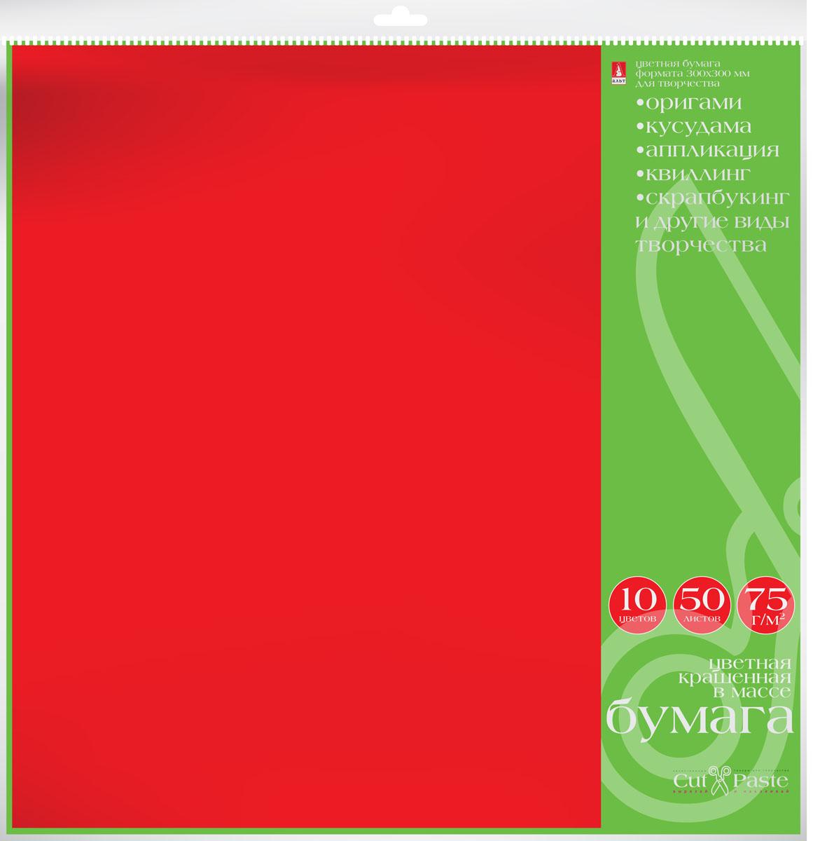 Альт Набор бумаги для хобби 50 листов 10 цветов 300 х 300 мм11-750-200Набор бумаги для хобби Альт включает в себя 50 листов бумаги 10 цветов. Тонированная в массе бумага обладает высоким качеством и плотностью, что позволяет использовать ее для поделок в любой технике, комбинировать с картоном и текстилем. Детские аппликации из цветной бумаги - хороший способ самовыражения ребенка и развития творческих навыков. Создание различных поделок с помощью этого набора увлечет вашего ребенка и подарит вам хорошее настроение.