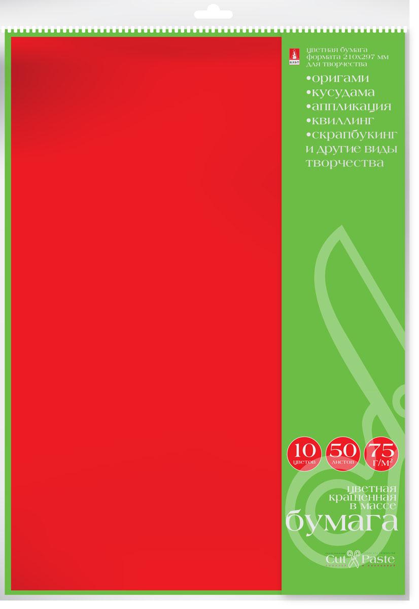 Альт Бумага для хобби Крашенная в массе 10 цветов 50 листов11-750-201Крашенная в массе бумага для хобби Альт - это подходящая основа для поделок в любой технике: аппликация, скрапбукинг, квиллинг, оригами. Листы формата А4 имеют размер 21 см х 29,7 см. Цветовая палитра набора включает десять цветов (по пять штук каждого тона). Плотность листа составляет 75 грамм. Бумага подойдет не только для декоративно-оформительских работ, но и для объемных поделок в технике оригами, кусудама. Технология изготовления тонированной бумаги гарантирует равномерный цвет на сгибе (срезе). Оборот упаковки содержит удобную сетку, которую можно использовать для резки бумаги. Набор из 50 листов помещен в прозрачную упаковку.