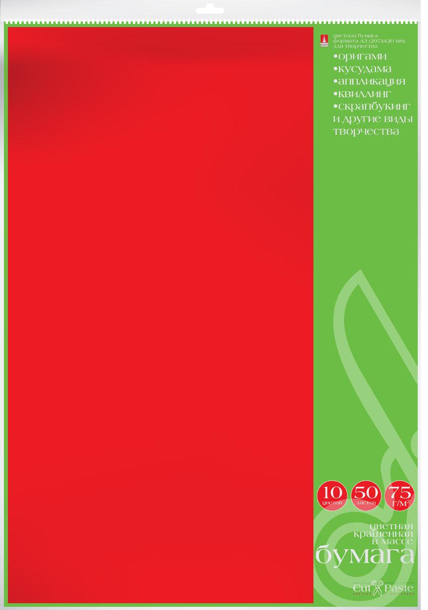 Альт Бумага для хобби Крашенная в массе 10 цветов 50 листов11-750-202Крашенная в массе бумага для хобби Альт - это подходящая основа для поделок в любой технике: аппликация, скрапбукинг, квиллинг, оригами. Листы имеют размер 42 см х 29,7 см. Цветовая палитра набора включает десять цветов (по пять штук каждого тона). Плотность листа составляет 75 грамм. Бумага подойдет не только для декоративно-оформительских работ, но и для объемных поделок в технике оригами, кусудама. Технология изготовления тонированной бумаги гарантирует равномерный цвет на сгибе (срезе). Оборот упаковки содержит удобную сетку, которую можно использовать для резки бумаги. Набор из 50 листов помещен в прозрачную упаковку.