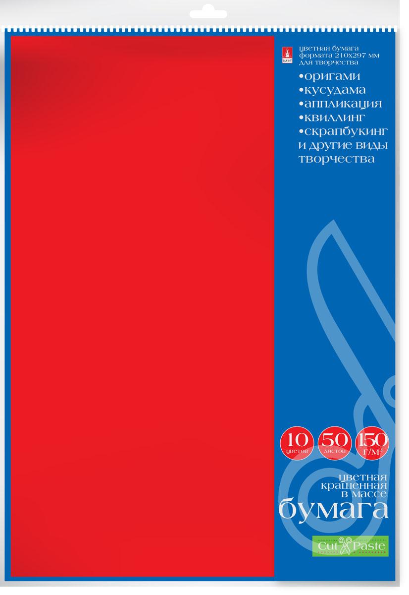Альт Набор цветной бумаги 10 цветов 50 листов11-750-211Набор тонированной цветной бумаги Альт - неотъемлемый предмет в арсенале любителей скрапбукинга и других видов творчества. Набор включает 10 основных цветов (по пять листов каждого цвета). Бумага нарезана на листы стандартного формата А4. Плотность бумаги из набора - 150 г/м2. Материал позволяет экспериментировать, совершенствовать свои навыки в декорировании открыток, создании аппликаций, работ в технике квиллинг, оригами многих других. Для нарезки бумаги под разными углами можно воспользоваться линейкой в виде сетки, напечатанной на обороте упаковке.