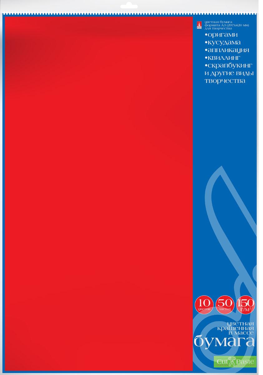 Альт Бумага для хобби Крашенная в массе 10 цветов 50 листов 11-750-212