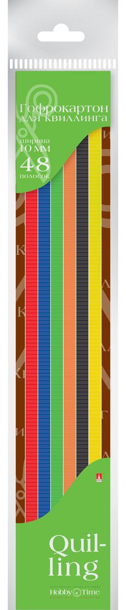 Альт Картон для гофроквиллинга 10 мм 48 полос 6 цветов2-078Гофрированный картон для квиллинга Альт обладает повышенной плотностью, что обеспечивает поделкам долговечность и прочность. Рельефная волнообразная фактура материала придает объемность готовым работам. Предварительно нарезанные узкие полоски шириной 10 мм используются для аппликаций и поделок в технике квиллинг, а также создания декоративных элементов для украшения шкатулок, фоторамок открыток. Набор включает 48 полосок шести насыщенных цветов. Создание поделок из цветного гофрированного картона поможет ребенку в развитии творческих способностей, увлечет и подарит ему праздник и хорошее настроение.