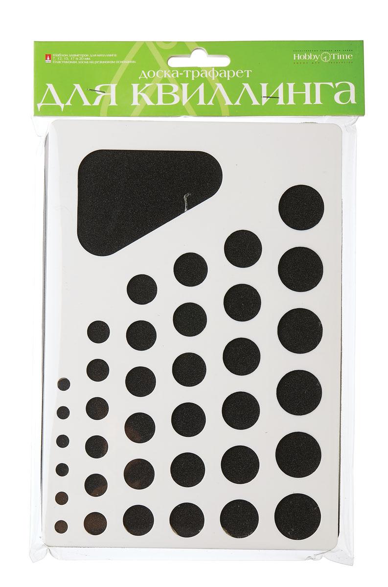 Альт Трафарет для квиллинга на резиновой основе2-192Доска с подложкой из резины. На доске представлены шаблоны кругов разных диаметров, Сердец, овалов, полукругов, квадратов. Другие виды рукоделия ручной работы.