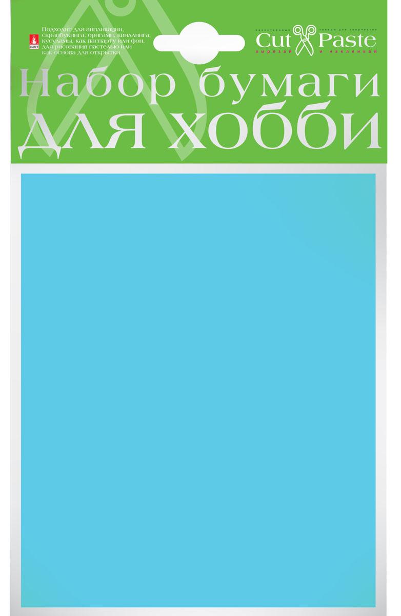Альт Набор бумаги для хобби цвет голубой 10 листов