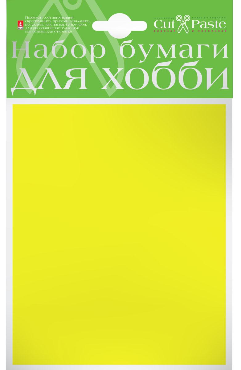Альт Набор бумаги для хобби цвет желтый 10 листов