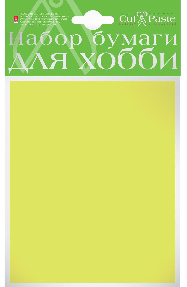 Альт Набор бумаги для хобби цвет лимонный 10 листов 2-064/01