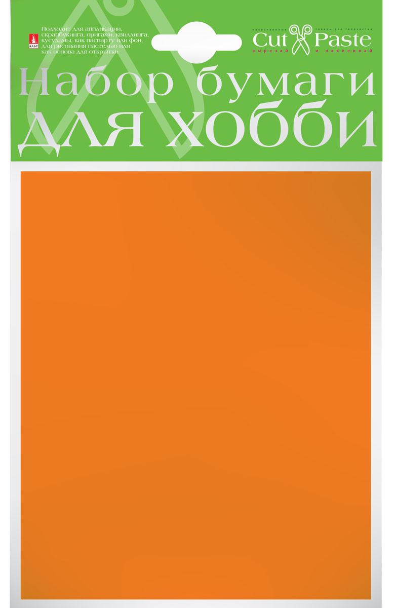 Альт Набор бумаги для хобби цвет оранжевый 10 листов
