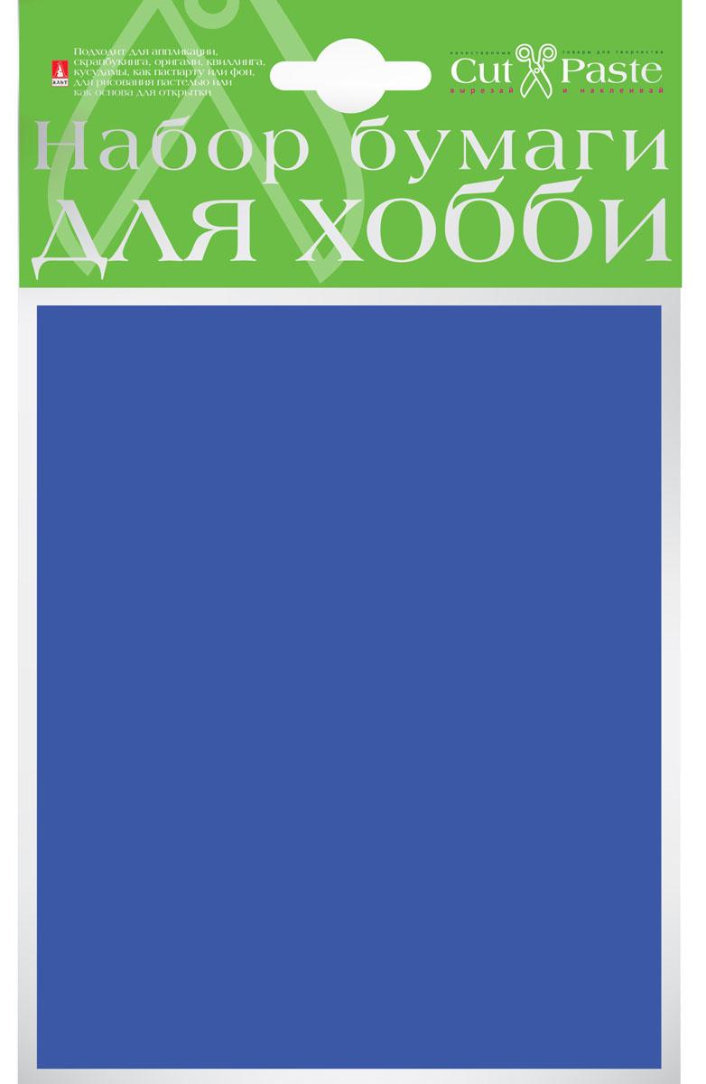 Альт Набор бумаги для хобби цвет синий 10 листов