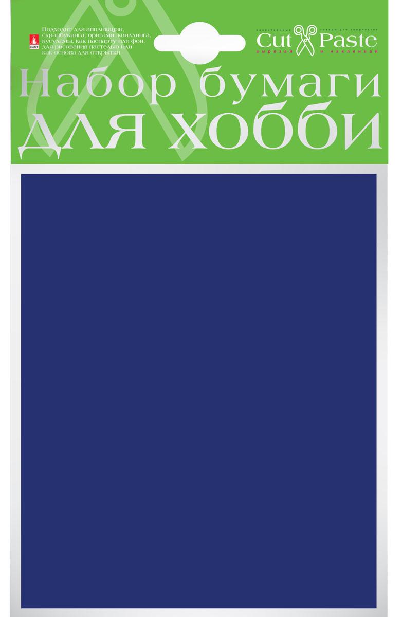 Альт Набор бумаги для хобби цвет темно-синий 10 листов формат А6
