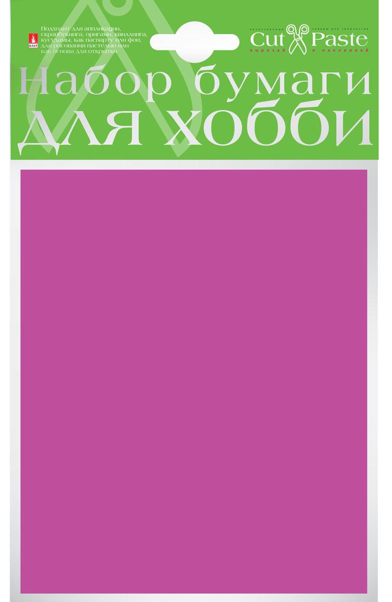 Альт Набор бумаги для хобби цвет фиолетовый 10 листов