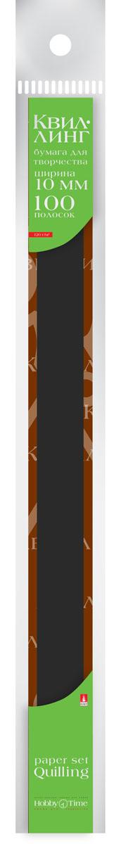 Альт Бумага для квиллинга 10 мм 100 полос цвет черный2-082/10Цветная бумага для квиллинга Альт разработана для создания объемных композиций, украшений для открыток и фоторамок. В набор входят 100 предварительно нарезанных узких полос цветной бумаги. Высокая плотность позволяет готовым спиральным элементам держать форму, не раскручиваясь и не деформируясь. Ширина полосок составляет 10 мм. Тонированная в массе бумага предназначена для скручивания в спирали с последующим приданием нужной формы.