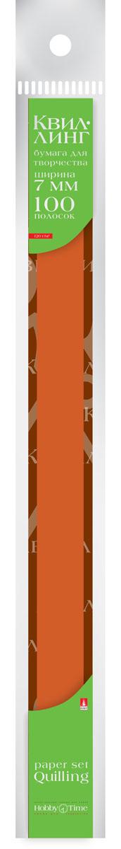 Альт Бумага для квиллинга 7 мм 100 полос цвет коричневый2-081/09Цветная бумага для квиллинга Альт разработана для создания объемных композиций, украшений для открыток и фоторамок. В набор входят 100 предварительно нарезанных узких полос цветной бумаги. Высокая плотность позволяет готовым спиральным элементам держать форму, не раскручиваясь и не деформируясь. Ширина полосок составляет 7 мм. Тонированная в массе бумага предназначена для скручивания в спирали с последующим приданием нужной формы.