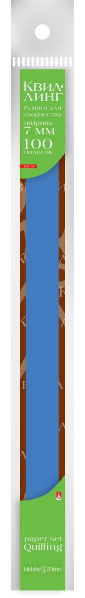 Альт Бумага для квиллинга 7 мм 100 полос цвет синий2-081/06Цветная бумага для квиллинга Альт разработана для создания объемных композиций, украшений для открыток и фоторамок. В набор входят 100 предварительно нарезанных узких полос цветной бумаги. Высокая плотность позволяет готовым спиральным элементам держать форму, не раскручиваясь и не деформируясь. Ширина полосок составляет 7 мм. Тонированная в массе бумага предназначена для скручивания в спирали с последующим приданием нужной формы.