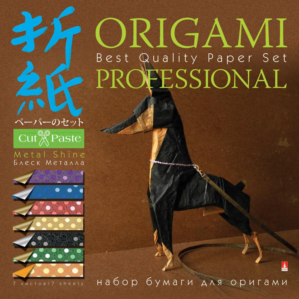 Альт Набор для оригами Блеск металла 7 листов 20 х 20 см