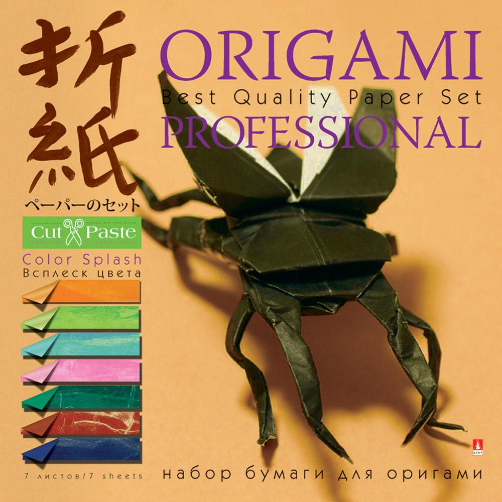 Альт Набор для оригами Всплеск цвета 7 листов 20 х 20 см
