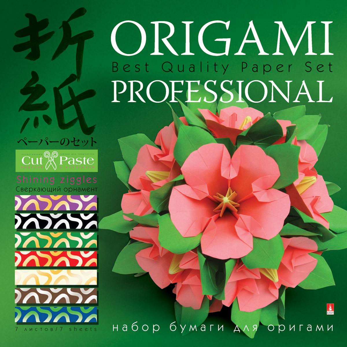 Альт Набор для оригами Сверкающий орнамент 7 листов 20 х 20 см