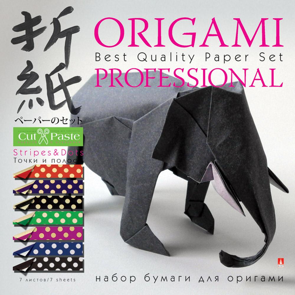 Альт Набор для оригами Точки и полосы 7 листов 20 х 20 см