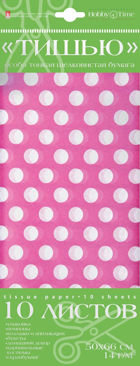 Альт Бумага с орнаментом Тишью Горошек 10 листов цвет фона фуксия2-145/04Бумага с орнаментом Альт Тишью. Горошек - это шелковистый, особо тонкий материал в листах размером 50 см х 66 см. Бумага Альт Тишью является подходящей основой для поделок в технике скрапбукинг, аппликации и других декоративно-оформительских работ. Воздушная, невесомая текстура идеальна для создания бумажных поделок и декора. Плотность бумаги всего 14 г/кв. м. В набор входит 10 листов.