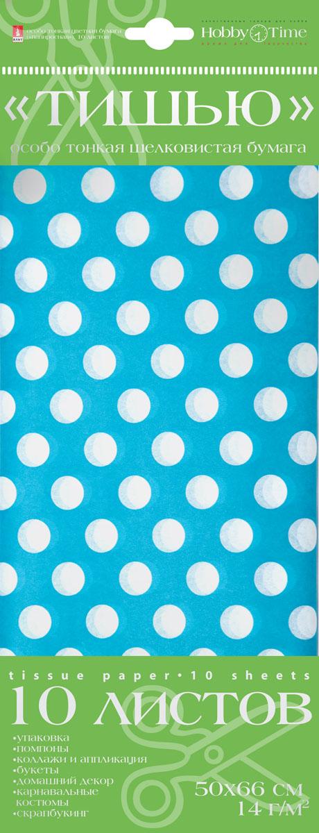 Альт Бумага с орнаментом Тишью Горошек 10 листов цвет фона голубой2-145/03Бумага с орнаментом Альт Тишью. Горошек - это шелковистый, особо тонкий материал в листах размером 50 см х 66 см. Бумага Альт Тишью является подходящей основой для поделок в технике скрапбукинг, аппликации и других декоративно-оформительских работ. Воздушная, невесомая текстура идеальна для создания бумажных поделок и декора. Плотность бумаги всего 14 г/кв. м. В набор входит 10 листов.
