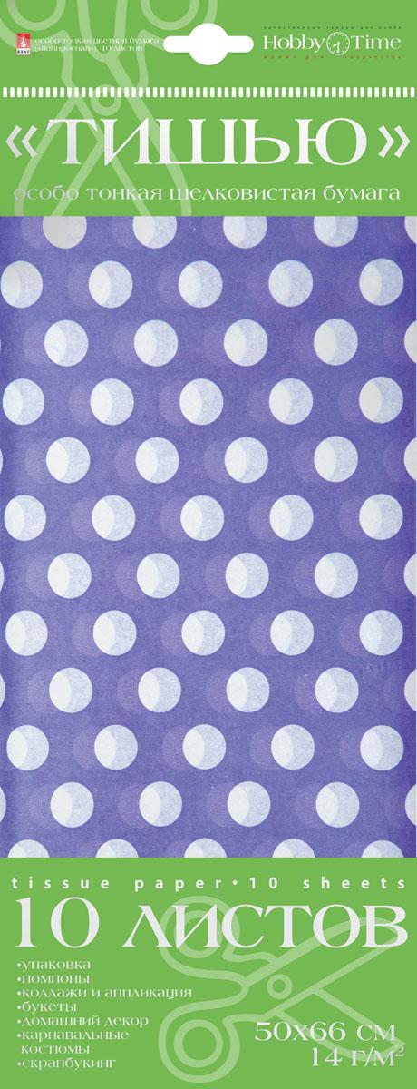 Альт Бумага с орнаментом Тишью Горошек 10 листов цвет фона фиолетовый